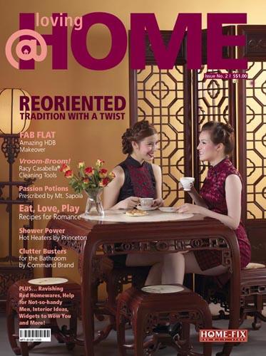 Planet Ads Portfolio - @Home cover