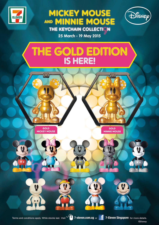 7-Eleven - Disney Promotional Flyer