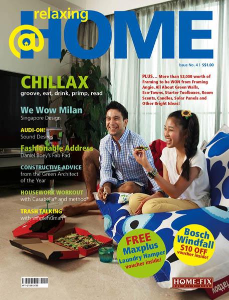 Planet Ads Portfolio - @Home Issue 4
