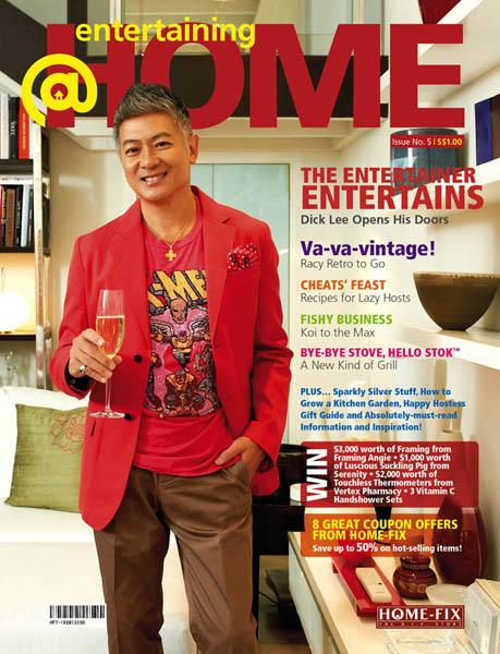 Planet Ads Portfolio - @Home Issue 5